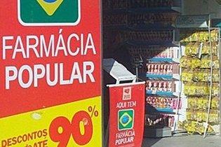 Exemplo de uma farmácia popular